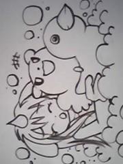 朝比奈ゆうひ 公式ブログ/ 漫画の原稿( *бωб) 画像2