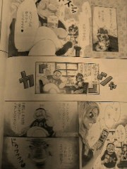 朝比奈ゆうひ 公式ブログ/ 漫画家になりたかった(後編) 画像1