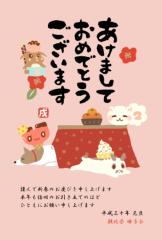 朝比奈ゆうひ 公式ブログ/あけおめ(・ω・)ノ 画像1