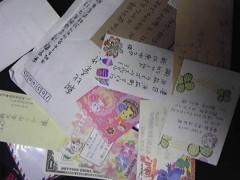 朝比奈ゆうひ 公式ブログ/ お手紙ありがとうございます(´;ω;`) 画像1