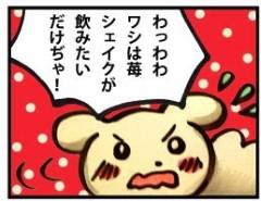 朝比奈ゆうひ 公式ブログ/ 2号日記(・ つ  ) 画像1