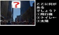 朝比奈ゆうひ プライベート画像 21〜40件/さくさくゆうひクイズ2 これは何?-2