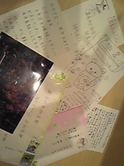 朝比奈ゆうひ 公式ブログ/ バレンタインカードが届きます( *бωб)ノ 画像3
