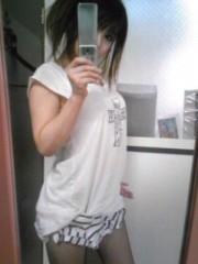 朝比奈ゆうひ 公式ブログ/どのパジャマが好きですか? 画像1