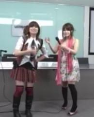 朝比奈ゆうひ 公式ブログ/AKBさんの衣装! 画像2