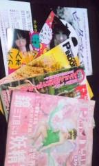 朝比奈ゆうひ プライベート画像 41〜60件/ゆひゆひの森 どこの雑誌?