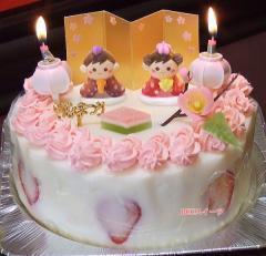 朝比奈ゆうひ 公式ブログ/どのケーキが食べたい? 画像1