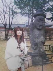 朝比奈ゆうひ 公式ブログ/ さあ韓国ツアーの始まりですよん( *бωб)2 画像3