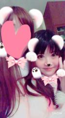 朝比奈ゆうひ 公式ブログ/2017年ゆうひ 画像2