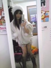 朝比奈ゆうひ 公式ブログ/白いふわふわ 私服( *бωб) 画像2