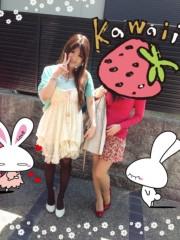 朝比奈ゆうひ 公式ブログ/友達とツーショット♪( ´θ`)ノ 画像1