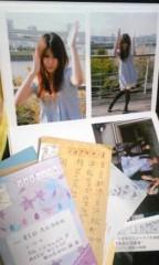 朝比奈ゆうひ 公式ブログ/お手紙贈り物ありがとうございます 画像3
