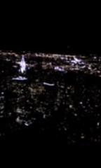 朝比奈ゆうひ 公式ブログ/X'mas東京タワーツアー♪2 画像2