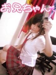 朝比奈ゆうひ 公式ブログ/どの制服が好きですか? 画像1
