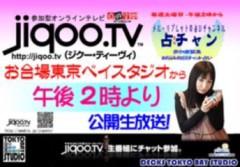 朝比奈ゆうひ 公式ブログ/ゆうひショップが番組に登場予定 画像2