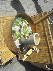 朝比奈ゆうひ 公式ブログ/ 下町を探検(・ω・)ノ 画像3