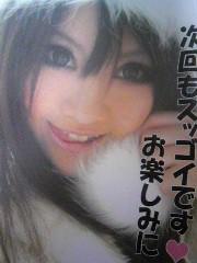 朝比奈ゆうひ 公式ブログ/【私服】白ふわコーデ 画像3