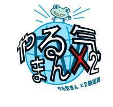 朝比奈ゆうひ 公式ブログ/ロゴデザインを担当しました♪ 画像1
