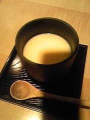 朝比奈ゆうひ 公式ブログ/昨日のクイズの答え 画像1