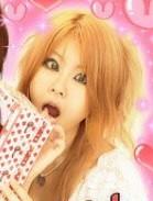 朝比奈ゆうひ 公式ブログ/ 30万アクセスお礼画像-女の子用♪- 画像2