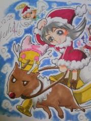 朝比奈ゆうひ 公式ブログ/ ゆうひからクリスマスプレゼント♪ 画像3
