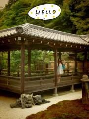 朝比奈ゆうひ 公式ブログ/日本庭園その二♪&クイズの答え 画像1