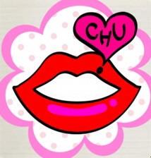 朝比奈ゆうひ 公式ブログ/唇にキスされちゃった… 画像1