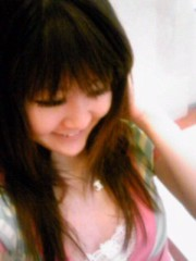 朝比奈ゆうひ 公式ブログ/カラフルワンピース 画像2