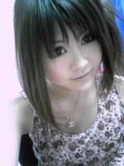 朝比奈ゆうひ 公式ブログ/ バレンタイン♪バーチャルデート♪2 画像3