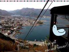 朝比奈ゆうひ 公式ブログ/河口湖♪( ´θ`)ノ 画像1