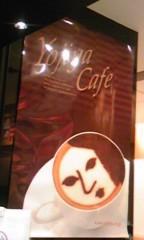 朝比奈ゆうひ 公式ブログ/面白いカフェ発見! 画像1