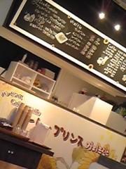 朝比奈ゆうひ 公式ブログ/ 韓国のかき氷(*´艸`*) 画像1