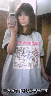 Tシャツちゃん