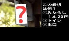 朝比奈ゆうひ プライベート画像 21〜40件/さくさくゆうひクイズ2 これは何?