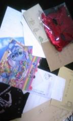 朝比奈ゆうひ 公式ブログ/お手紙ありがとうございました 画像1