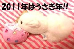 朝比奈ゆうひ 公式ブログ/ 2号に似てる(*/ω\*) 画像3