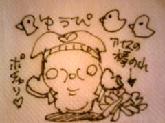 朝比奈ゆうひ 公式ブログ/ 太ったぁあぁあ\^o^/ 画像1
