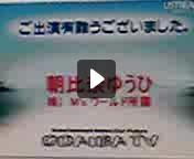 朝比奈ゆうひ プライベート画像 61〜80件/2010.04.25〜 ゆうひ動画
