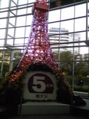 朝比奈ゆうひ 公式ブログ/ ゆうひガイドのテレビ朝日ツアー( *бωб) 画像3