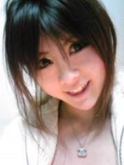 朝比奈ゆうひ 公式ブログ/今夜のスマイル 画像3