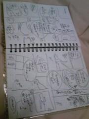 朝比奈ゆうひ 公式ブログ/漫画家のネタ帳はひどい♪ 画像3