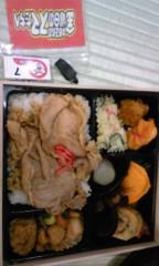 朝比奈ゆうひ 公式ブログ/金スマ衣装のゆうひ 画像3