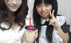 朝比奈ゆうひ 公式ブログ/ゆうひの友達ありさちゃん 画像1