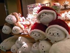 朝比奈ゆうひ 公式ブログ/クリスマスパーティー始まるよ(≧∀≦)ノ 画像1