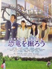 松方弘樹 公式ブログ/〜いい旅夢気分〜 画像1