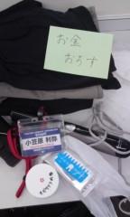 岡田達也 プライベート画像 110811_2119~01