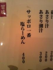 岡田達也 プライベート画像 110104_204500