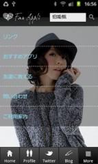 伯姫楓 公式ブログ/公式ファンアプリでたー! 画像1
