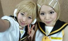伯姫楓 公式ブログ/ネットTV生放送おわりましたっ 画像2