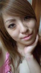 城山ゆう 公式ブログ/お風呂 画像2